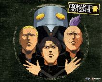 Cromartie_High_School_Dream_Clowd_Anime