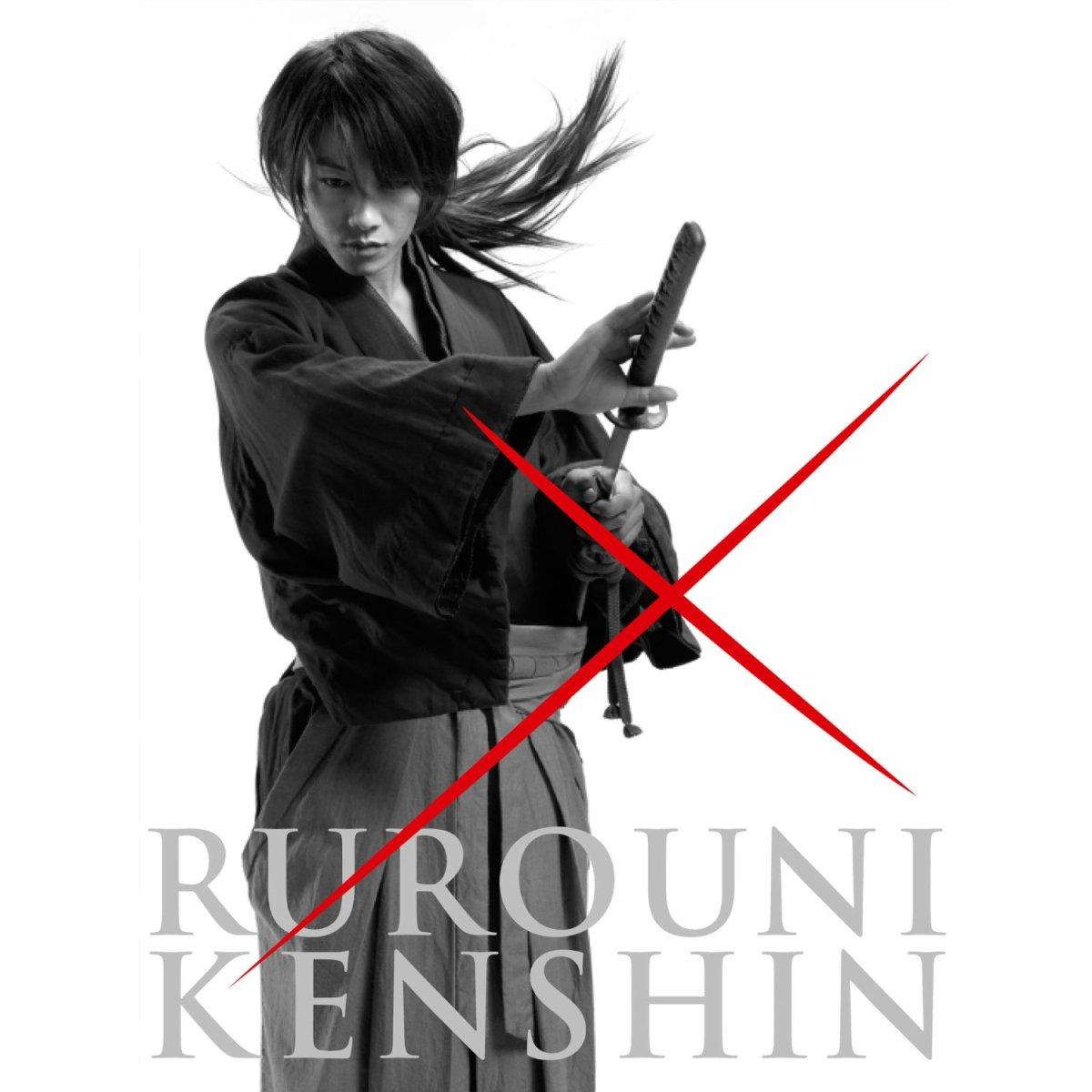 Rurouni_Kenshin_Samurai_Dream_Clowd_Fuente_http://3.bp.blogspot.com/-KC5bE1uzCGE/UQCISnEL51I/AAAAAAAADQI/kX-wPd68U8o/s1600/Z.jpg