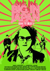 Big in Japan SXSW 2014