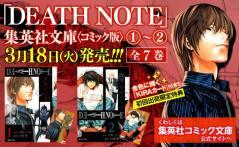 Death_Note_Juego_de_vida_real_10mo_aniversario