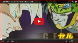 dragon_ball_majin_buu_video_promociona