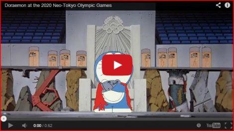 Doraemon_Akira_Tokyo_tokio_juegos_olimpicos_olimpiadas_dream_clowd_video