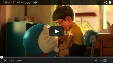 Doraemon_Nobita_Pelicula_3D_Doraemon_deja_a_nobita_dream_clowd_