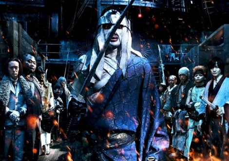 Ruroni_Kenshin_Kyoto_Fire_Pelicula_Dream_Clowd