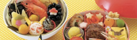 pokemon-Osechi_Bento_pokeball http://www.kenkosansai.net/SHOP/pokemon.html